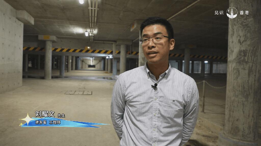 香港打造海绵城市 将雨水变废为宝
